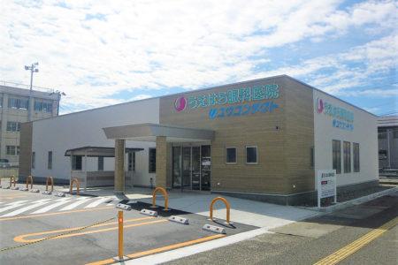 2016 U眼科医院