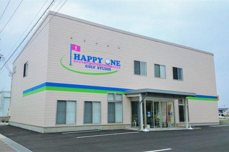 2014 Happy One Golf Studio 新築