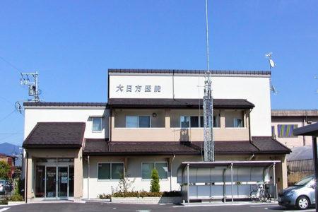2008 O内科医院