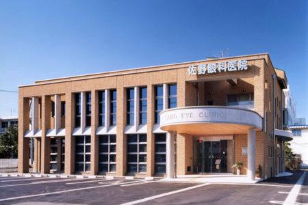 2003 S眼科医院